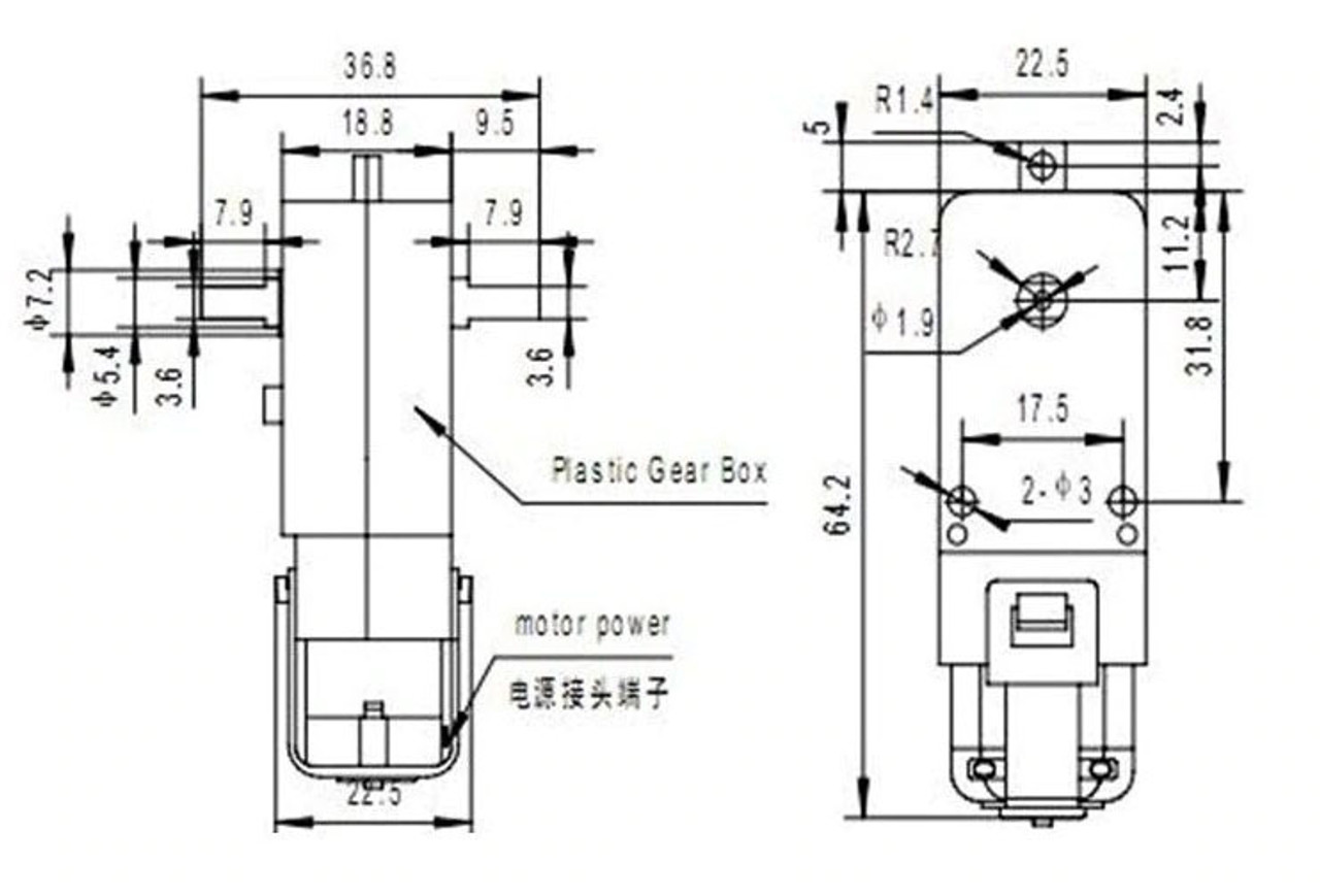 Drawings of DCGM130TT low speed Gear Motor