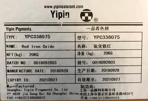 Red Iron Oxide, Ferric Oxide, inorganic pigment