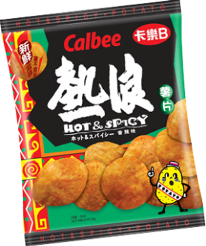 CALBEE - Potato Chips Hot & Spicy Flavor | 卡樂B 熱浪香辣味薯片 25/55G