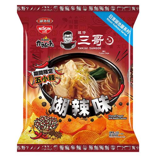 KOIKEYA TAMJAI Potato Chips Charr Pepper & Spices Flavor | 湖池屋 譚仔三哥胡辣味薯片 55G
