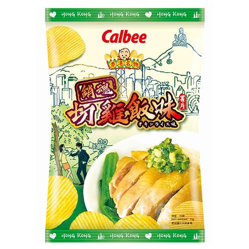 CALBEE - Chicken Rice with Ginger & Scallion Sauce Flavoured Potato Chips | 卡樂B薑蓉切雞飯味薯片 70g
