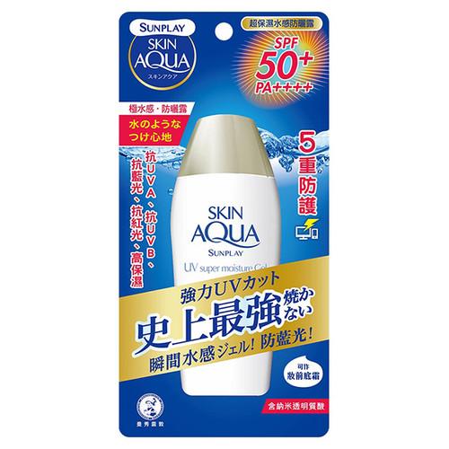 SUNPLAY Skin Aqua UV super Moisture Gel | 超保濕水感防曬露 SPF50+ PA++++ 110G