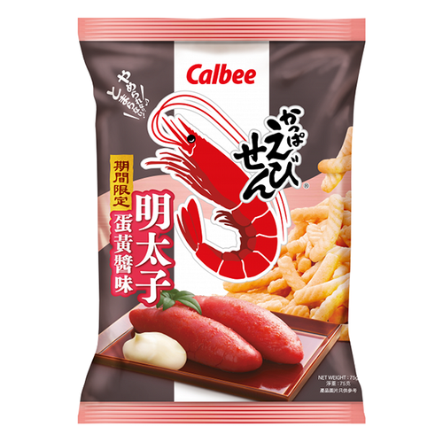 CALBEE - Prawn Crackers Shrimp with Cod Roe Flavor | 卡樂B 明太子蛋黃醬味 蝦條 75G
