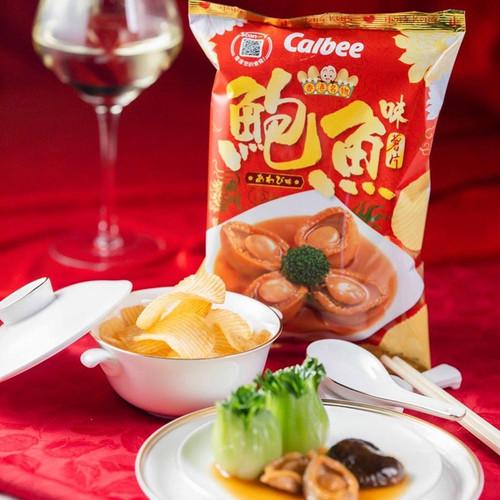 CALBEE - Potato Chips Abalone Flavor |卡樂B 鮑魚味薯片 70G