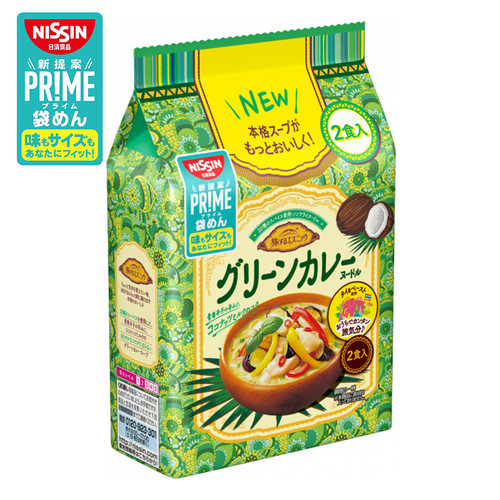Nissin Prime Noodles  (JP Edition) Green Curry Flavor 日清之旅 青咖哩拉麵【1包/2包】