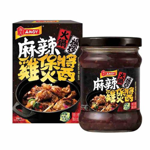 AMOY Mala Chicken Pot Sauce 淘大 麻辣雞煲醬 220G