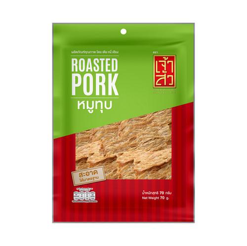 CHAO SUA  Roasted Pork   座山 豬肉片 70g