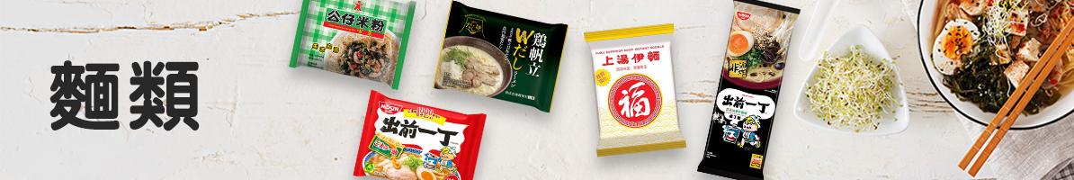 cat-ban-noodle.jpg
