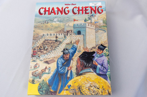 Chang Cheng - Consignment