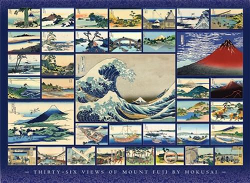 Hokusai (CH80235)