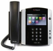 Polycom VVX 601 Business Media Phone w/AC Adapter (2200-48600-001) - RECERTIFIED