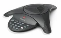 Norstar Audio Conferencing Unit Series 2 (NTAB4213)