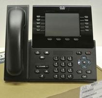 Cisco 9951 IP Phone