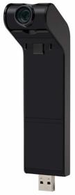 Cisco Unified Video Camera