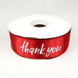 Thank You Ribbon - EP Collection