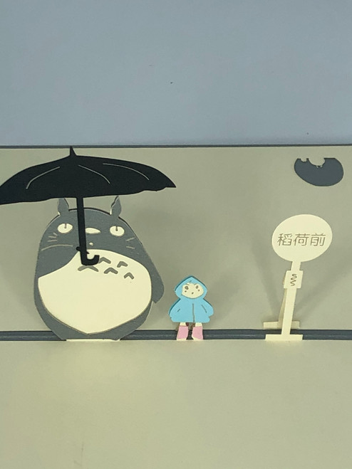 Handmade 3D Kirigami Card  with envelope  Totoro Japanese Anime