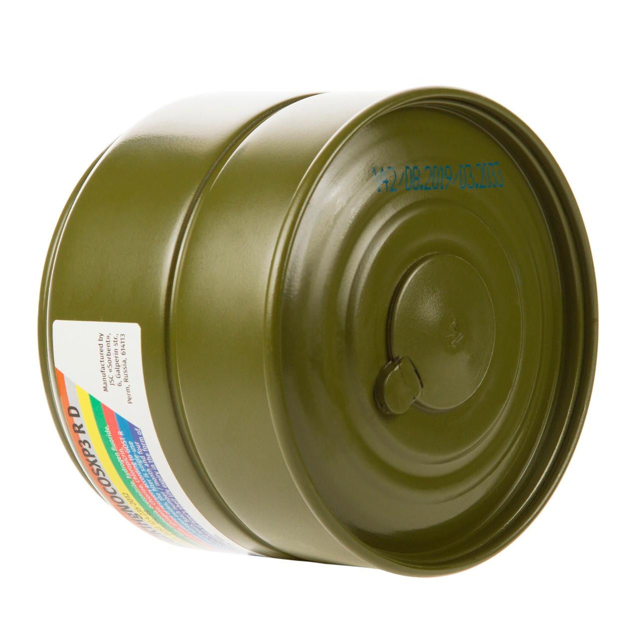 MIRA Safety VK-450 40MM Filter