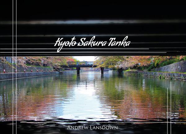 Kyoto Sakura Tanka