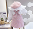 Kairi mini Coco PINK  tweed two-pcs Set (Toddlers & Girls)