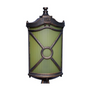 Al Masah Covered Glass Garden Landscape Light - OUT00053