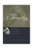 1 Timothy (Hardcover)