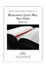 Worshiping God's Way, Not Ours Workshops (mp3 downloads)
