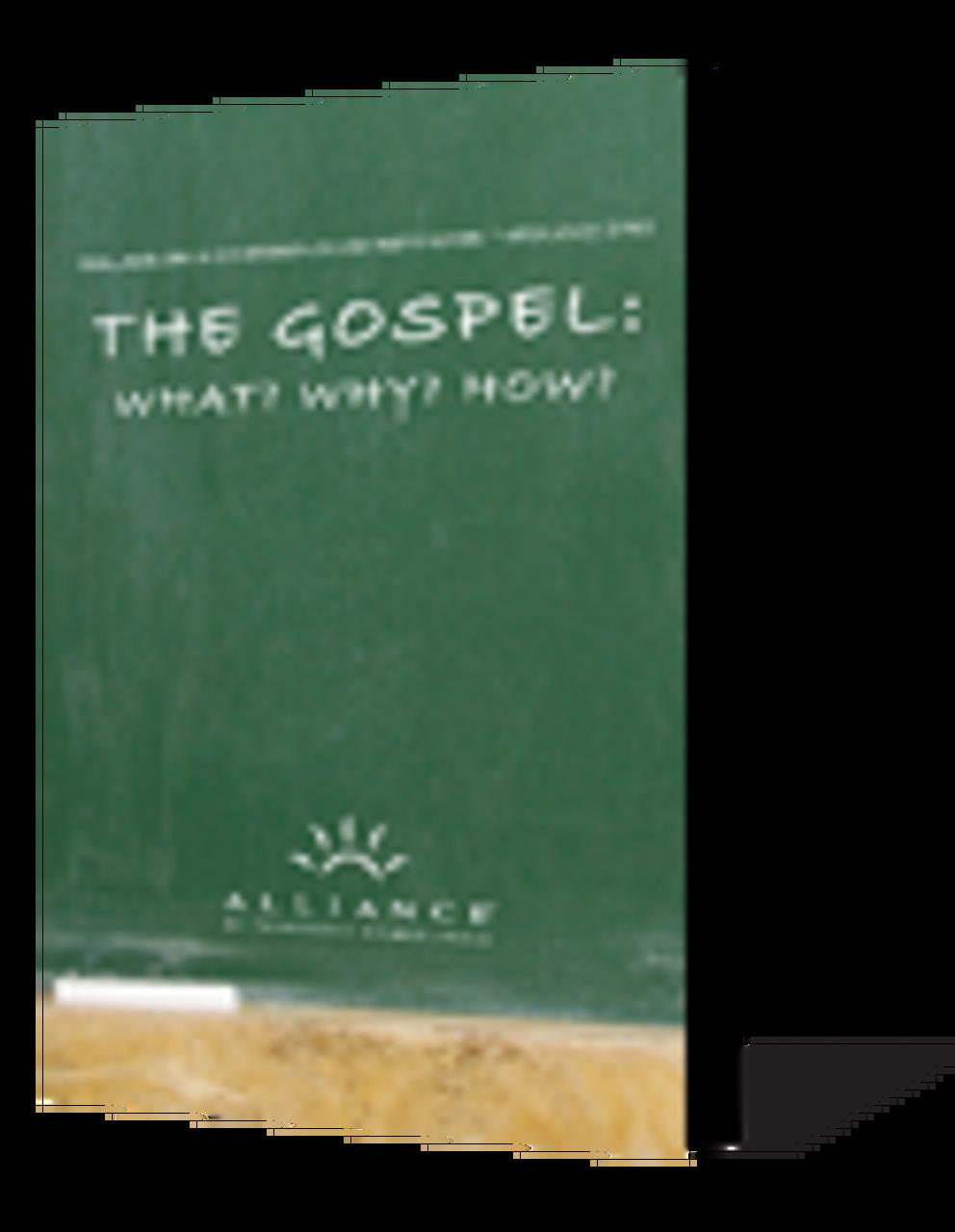 The Gospel: What? Why? How? PCRT 2012 Seminars (mp3 Disc)