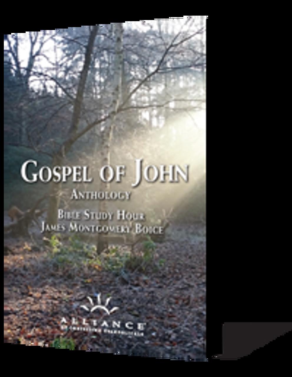 Praying in Jesus' Name (mp3 download)