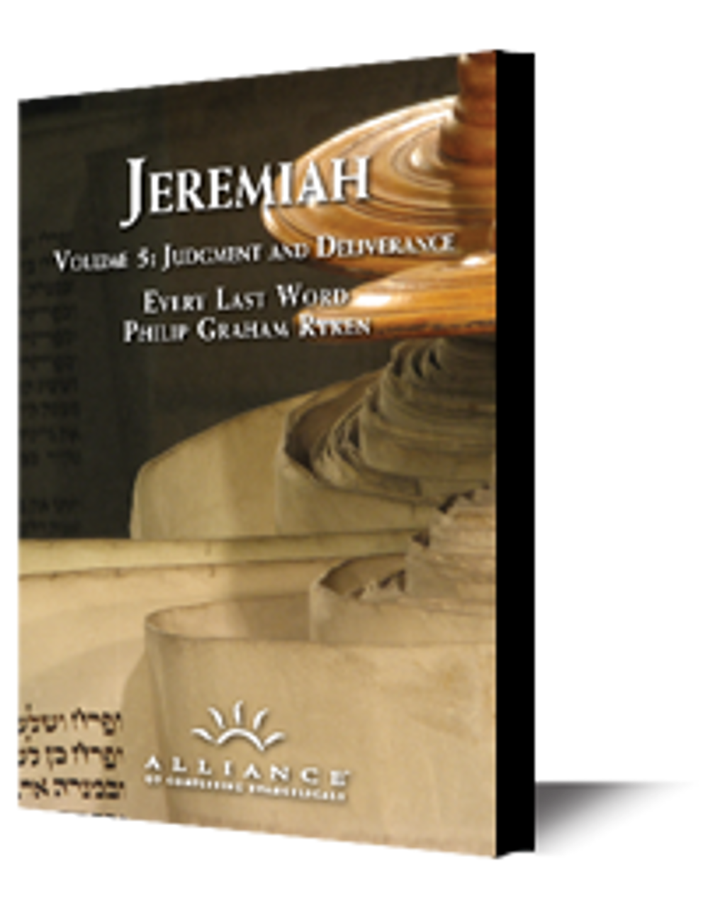Jeremiah, Volume 5: Judgment and Deliverance (CD Set)