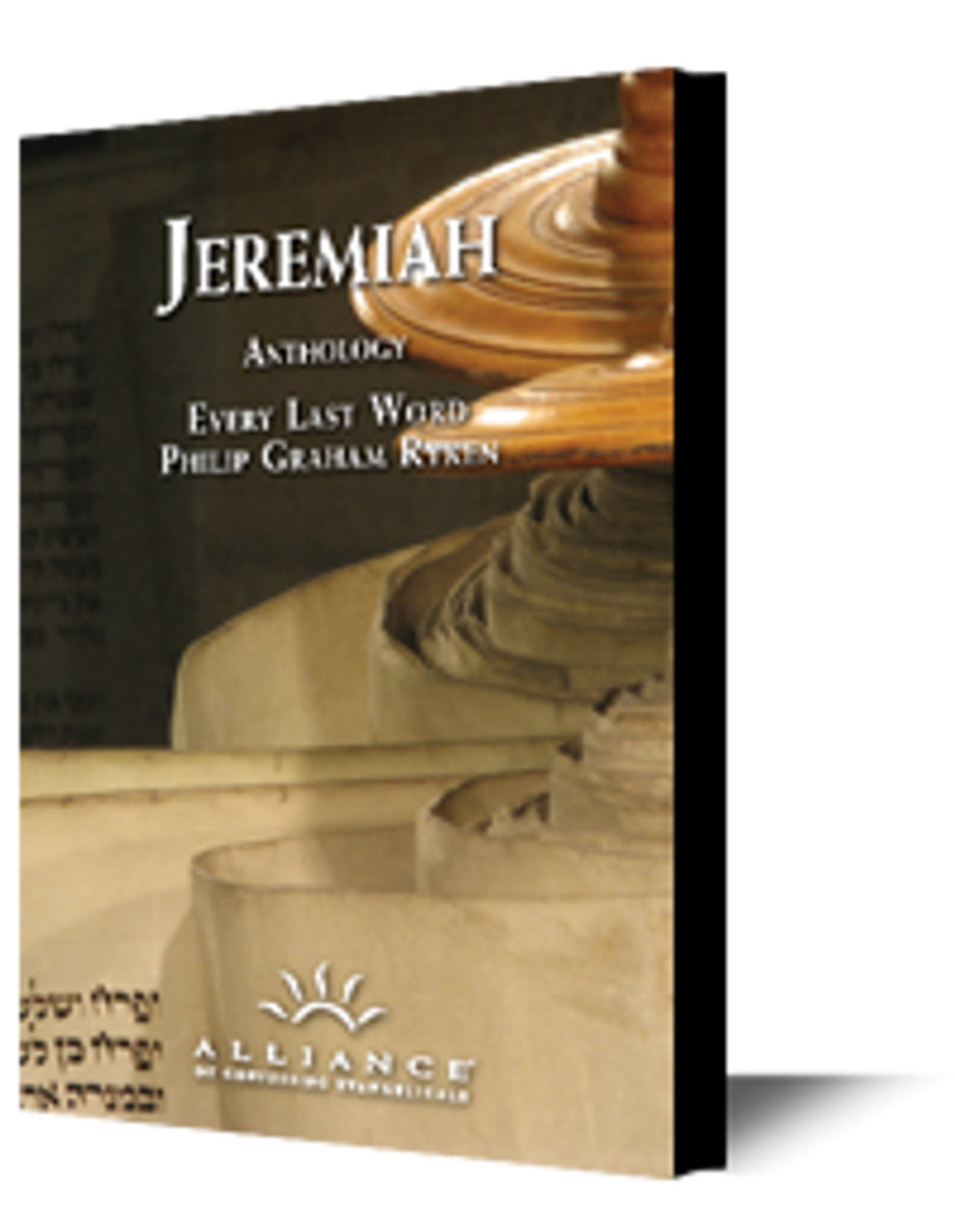 Jeremiah, Volume 7: Promise and Deliverance (mp3 Download Set)