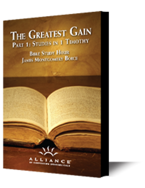 The Greatest Gain, Part 1: 1 Timothy (CD Set)