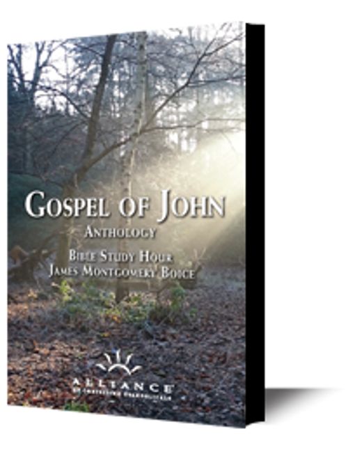 Christ's Soul Troubled (mp3 download)