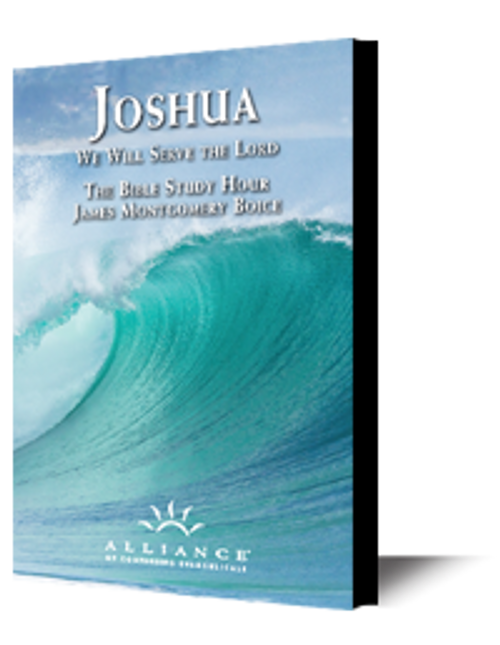 Joshua, Volume 1 (mp3 downloads)