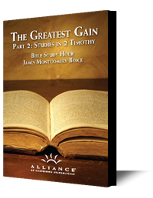 The Greatest Gain, Part 2: 2 Timothy (mp3 downloads)