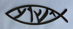 Symbolic Fish Metal Cutout Sign