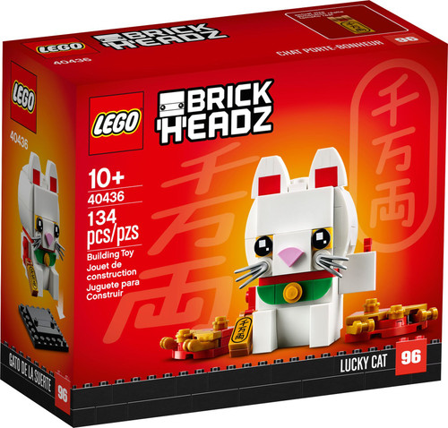 40436 LEGO® Brickheadz Lucky Cat