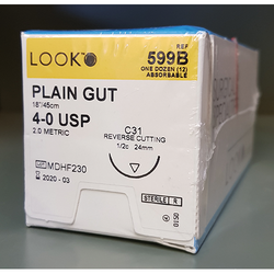 Sutures  599B  4-0 Gut