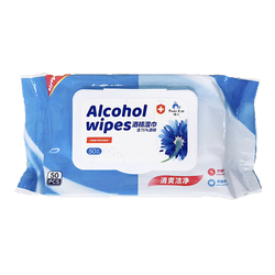 Alcohol Wipes 75% Alcohol 50/Bag