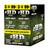 Good Times #HD Cigarillos Green Sweet 30 Packs of 3