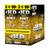 Good Times #HD Cigarillos Honey 30 Packs of 3