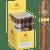Montecristo Cube Cigar Sampler 5/4 20 Ct. Pack