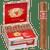 Romeo Y Julieta Reserva Real Corona 25 Ct. Box 5.50X44