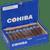 Cohiba Cigars Blue Rothschild 20 Ct. Box 4.50X50