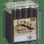 Cuban Rejects Cigars Robusto Maduro 20 Ct. Bundle