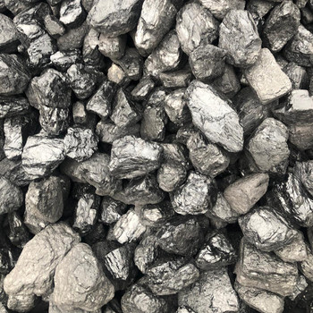 House Coal Trebles