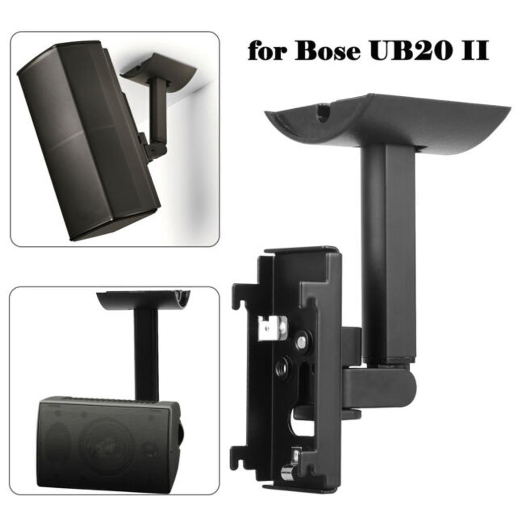UB-20 Wall / Ceiling bracket