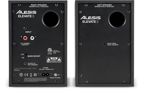 Alesis ELEVATE3: 20w Active Studio Monitors (pair)