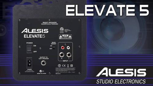 Alesis ELEVATE5: 40w Active Studio Monitors (pair)