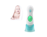 8 In 1 Digital Infrared Baby Thermometer