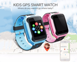 Kids Smart Watch Pink